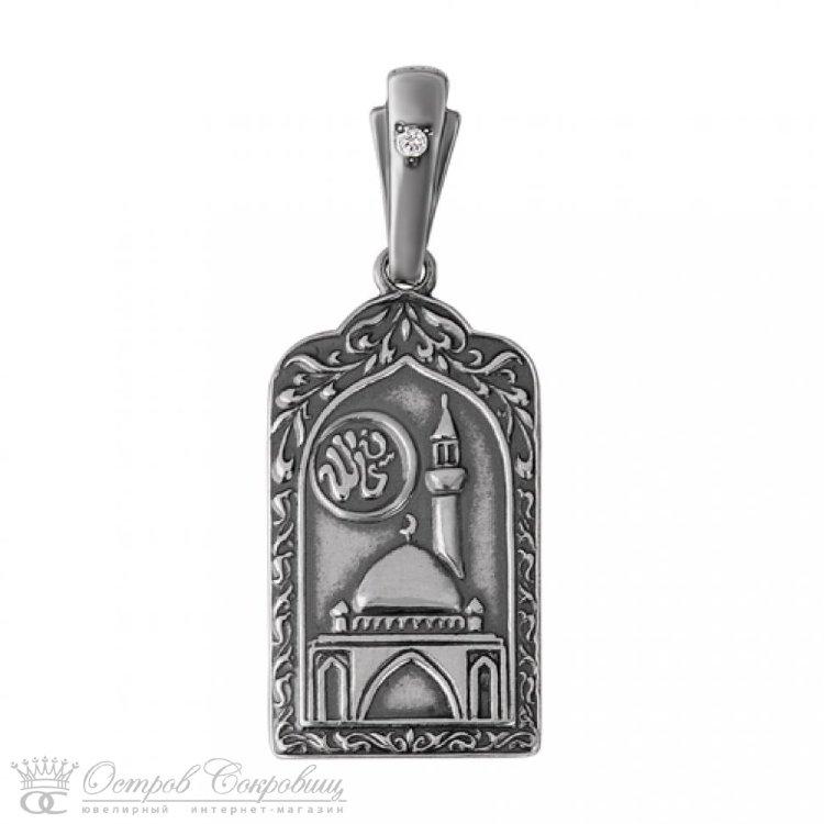 Мусульманские иконки :: Серебряный слонъ :: ПОДВЕСКА Ag 925.